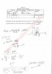 Differential Equations First Short Exam Questions And Solutions 2015